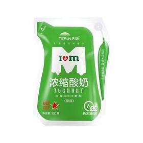 新疆天润浓缩酸奶180g*12袋/箱券后价53元(仅限武汉地区购买)