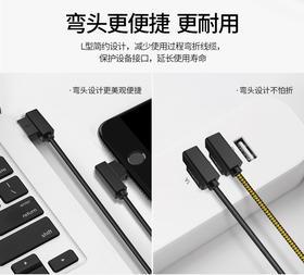 rock官方苹果数据线双头L型充电线