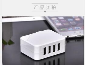 威立讯V73手机充电头4usb插座智能2.1A平板安卓苹果快充插头