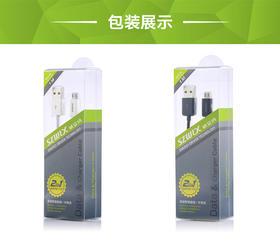 威立讯 V8数据线 三星 小米 华为 酷派安卓通用充电线 下载线