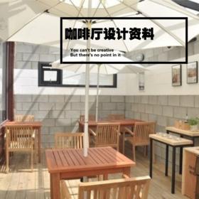 咖啡厅 面包甜点店 小资小清新咖啡 韩国咖啡 食品店冷饮店 复古咖啡 西餐厅 咖啡吧咖啡馆 咖啡店门头 韩国风轻咖啡设计资料