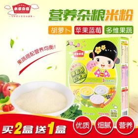 本家良田 果粒多奶米粉225g 婴儿杂粮营养米粉米糊钙铁锌宝宝辅食