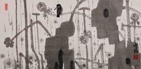 大班新水墨荷花系列作品  / 《抽象荷花系4 》/97x48cm