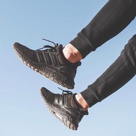 [屁侠.pippa] adidas/阿迪达斯2017 Ultra Boost UB 3.0 运动跑鞋