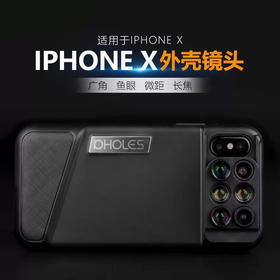 全球首款iPhone X多功能手机镜头套装,广角+微距+鱼眼+长焦(三组镜头装)