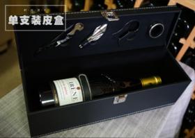 红酒包装(礼品袋/木箱/皮盒)
