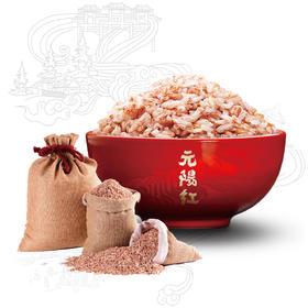 【扶贫爱心红米】 麻袋5斤装 天然有机哈尼梯田红米 来自世界文化遗产的馈赠
