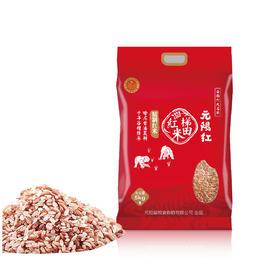 梯田红米  超实惠的精制红米10斤家庭装