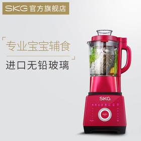 SKG2089料理机 | 专业宝宝辅食,多功能,到手价799,送手工杯