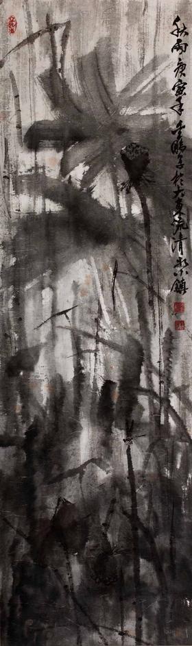 大班新水墨荷花系列作品  / 《秋雨 》/153x46cm