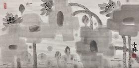 大班新水墨荷花系列作品  / 《抽象荷花系列1 》/97x48cm