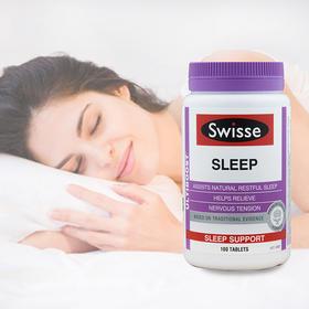 【健康好睡眠天然无伤害】澳大利亚Swisse瑞思改善睡眠片100粒/瓶 舒缓压力改善睡眠