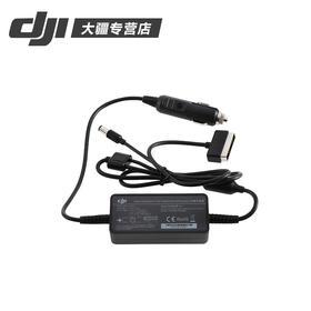 DJI大疆精灵Phantom 4 车载充电器套装