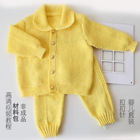 宝宝毛衣毛裤棒针编织材料包拉拉针宝宝绒线毛衣裤衣服小辛娜娜织