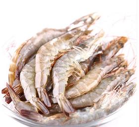 【限乌市地址!】泰国进口大青虾 冷冻无冰(净重2kg/件,含58头左右)