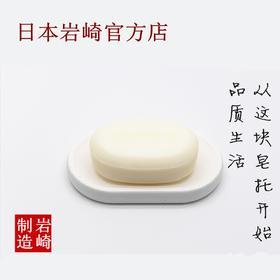 创意肥皂盒日本硅藻土皂垫皂托吸水抑菌香皂托沥水卫生间肥皂架