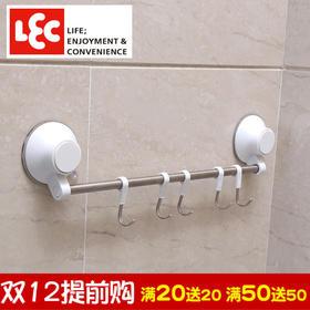 日本丽固LEC 厨房强力真空树脂挂钩浴室环保无痕吸盘粘钩