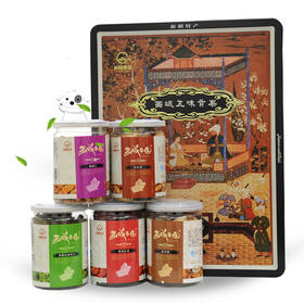 【西域果园】五味贡果精品礼盒850g