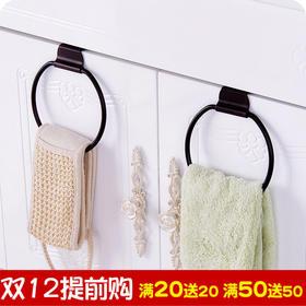欧式铁艺圆形厨房抹布架挂毛巾架 现货免打孔橱柜门背式毛巾挂