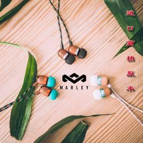 Bob Marley马利JE041耳机入耳式 手机线控带麦女毒通用原木质人气