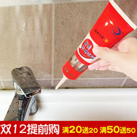 兰康保直供除霉啫喱瓷砖水池除霉去霉斑玻璃胶清洁剂墙面除霉