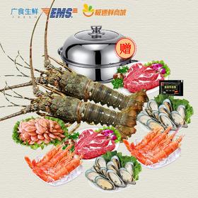 【进口生鲜】广食1298礼盒B套餐(澳洲上脑牛扒 x2、青口贝x2、阿根廷超大红虾x2、北极甜虾x1、大青龙x2)
