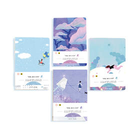 【新年包邮】暖冬巨献!《快看,我的小世界》手账本超值套装,快看首款记录成长的手账~