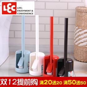 日本丽固LEC 浴室马桶刷套装刷厕所带底座清洁刷卫生间软毛刷
