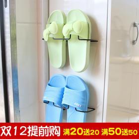 粘贴式铁艺鞋架浴室拖鞋架子家用客厅创意鞋托架吸壁挂式鞋收纳架
