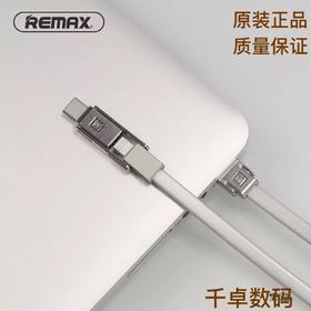 REMAX帕莱斯RC070三合一智能苹果安卓多功能转接头手机快充数据线