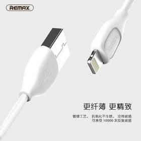REMAX APPLE 乐速数据线RC-050i手机充电线PVC环保材质多种颜色