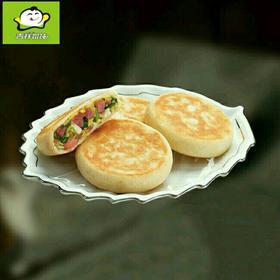 萝卜牛肉馅饼 2.5(个)
