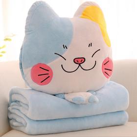 卡通抱枕被子两用 多功能暖手汽车沙发靠垫空调毯三合一