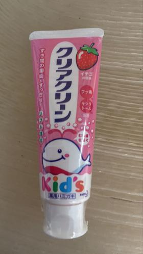 花王儿童牙膏 草莓味