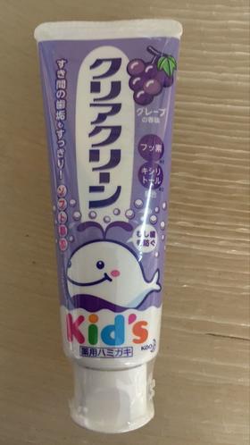 花王儿童牙膏 葡萄味