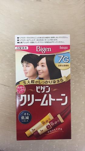 日本原装 Bigen 美源白发染发剂 5G 6G 7G 正品