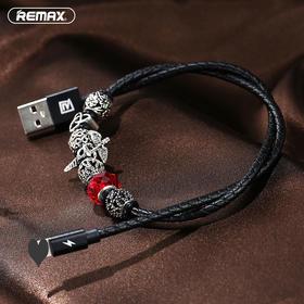 Remax 毒药数据线创意项链挂件个性短线苹果安卓手机充电线数据线