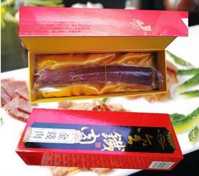 西府特产金钱肉 腊驴肉 礼盒精装馈赠好礼 1盒金钱肉+2盒腊驴肉 249元包邮