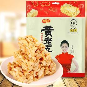 【黄老五 原味花生酥】四川特产休闲零食 传统食品糕点美食418g
