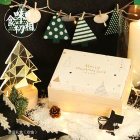 """【分销】米马杂货 2017圣诞节 """"欢愉"""" 气氛礼盒 圣诞限定"""
