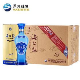 【下单整箱立减108】52度海之蓝520ML旗舰版 整箱6瓶装