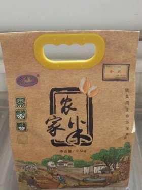 """金奖""""子房洞""""小米(5斤装)"""