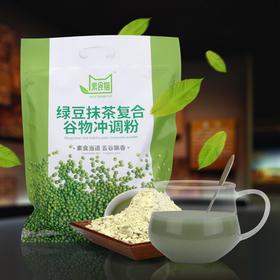 绿豆抹茶粉