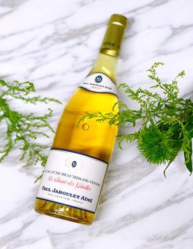 【闪购】忽必烈酒庄麝香波玛德威尼斯鸽之歌甜白葡萄酒2007/Paul Jaboulet Aine Muscat de Beaumes de Venise le Chant des Griolles