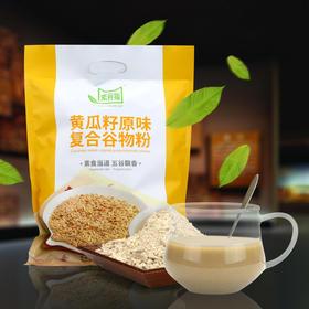 袋装黄瓜籽粉