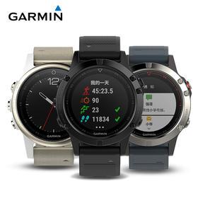 GARMIN佳明 fenix5飞耐时5 心率监测GPS 运动智能防水运动导航手表