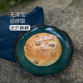 【bread that will breathe】会呼吸的菩密思无添加面包