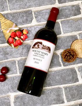 【闪购】梦玛丽五重奏混酿干红葡萄酒 2010/Mount Mary Quintet 2010