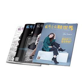 限10套 / 鞋业新零售套餐 / 双12特惠