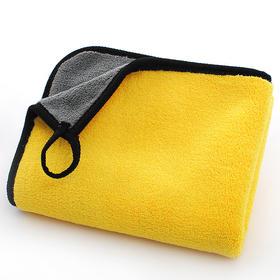 珊瑚绒高密加厚吸水双色双面洗车巾30X30 汽车抛光专用清洁巾